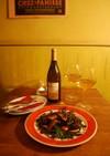 スモーク牡蠣のサラダ