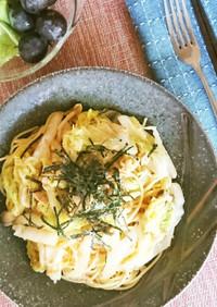 白菜とツナの和風パスタ