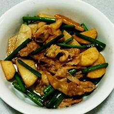 里芋とニンニクの芽の炒め物