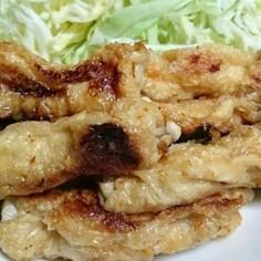 味噌マヨダレの油揚げロール