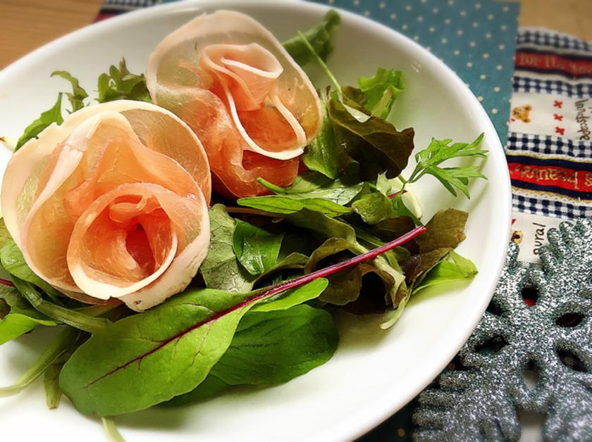 食卓を華やかに♪簡単!生ハムDE薔薇