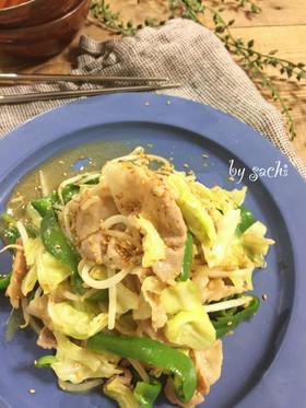 豚肉と野菜の味噌バター炒め