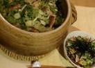 ☆土鍋でさんまご飯☆
