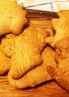 紅茶の豆乳クッキー
