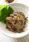 舞茸とひじきの常備菜。