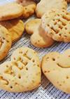 太らない♥甜菜糖でかりぽり米粉クッキー