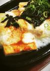豆腐とろろステーキ