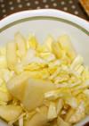 混ぜるだけ☆白菜と林檎のサラダ