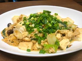 夜食やダイエットに お豆腐代用 親子丼♪