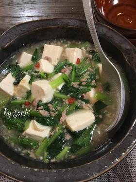 小松菜と豆腐の塩あんかけ