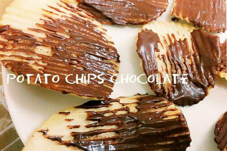 チョコ チップ ロイズ
