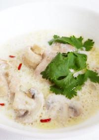 トムカーガイ 鶏肉ココナッツミルクスープ