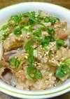豚バラ白菜のポン酢炊き込みご飯