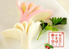お正月にかまぼこの飾り切り 蘭