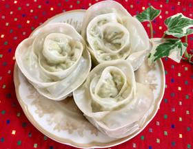 薔薇餃子(豆腐ミール入りヘルシー餃子)