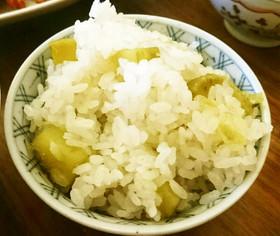 旦那喜ぶご飯5☆簡単すぎるサツマイモご飯