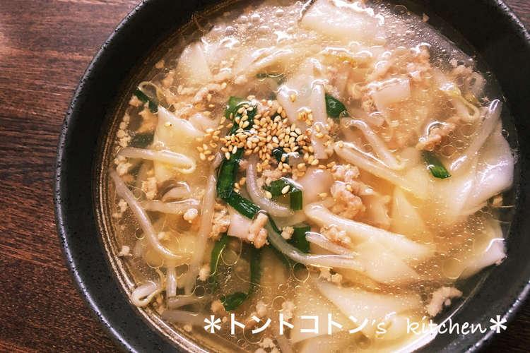 レシピ ワンタン スープ 人気