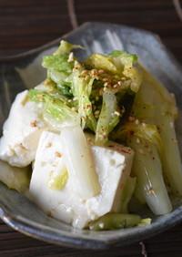 白菜浅漬けと豆腐の簡単中華風サラダ
