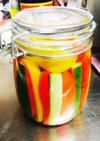 色とりどり野菜ピクルス