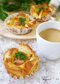 クリスマスにも♥食パンで簡単パンキッシュ