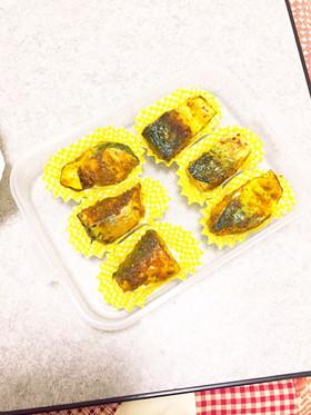 冷凍レシピ♪お弁当♪鯖のカレー風味ソテー