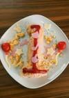 1歳誕生日 ケチャップライス