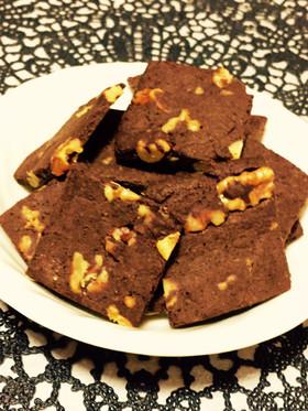 糖質制限◆硬めなおからココアクッキー