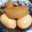 味が染み染み。タコ頭と大根と卵の煮物