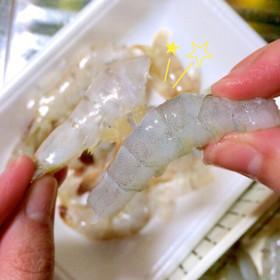 超簡単で早い!海老の殻の剥き方教えます♪