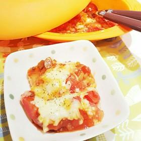 器1つ!麩とトマトのミートソースグラタン