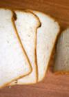 HBで簡単!ふわふわメープル食パン
