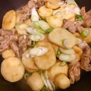 長芋と豚肉のポン酢炒め