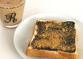 黒ごまきなこ食パン