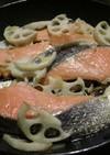鮭とレンコンのアヒージョ