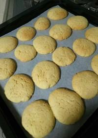明治ケーキマーガリンとHMで時短クッキー