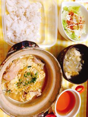 簡単☆親子丼(たまご丼)
