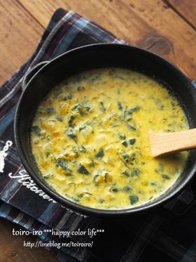 かぼちゃとほうれん草のポタージュスープ