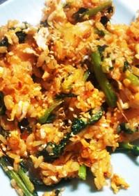 石焼ビビンバ風キムチ炒飯