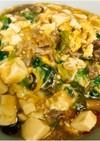 ✿おうちで簡単本格サンラータン麺✿