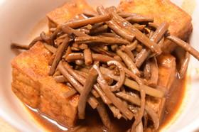 ゼンマイと厚揚げの赤だし味噌煮