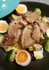 紅茶の煮豚de温野菜サラダ