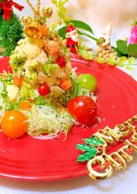 クリスマスツリーのベジポテトサラダ