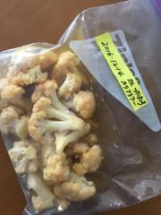 カリフラワーのカンタン酢漬カレー風味の写真