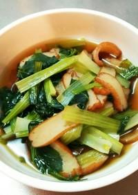 母の味…さつま揚げと青菜のだし煮