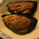 ブリの焼き物  山椒酢味噌がけ