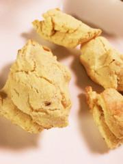 簡単!材料4つでおからと大豆粉のスコーンの写真