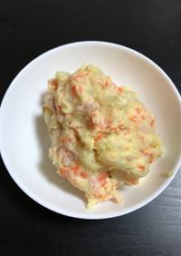 簡単!さっぱりポテトサラダ