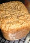 亜麻仁の豆乳全粒粉パン