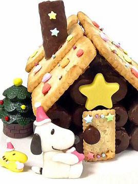 スヌーピーとお菓子の家