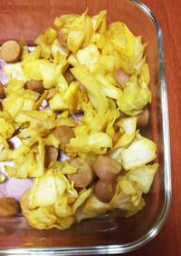 我が家の常備菜 キャベツのカレー炒め